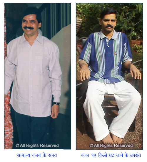 2 MKD marathe-weight-loss