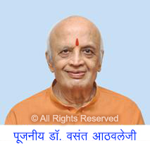 8. HIN_P. Dr Vasant Athavale