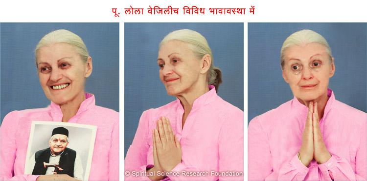 15-Hindi_bhav-p-lola