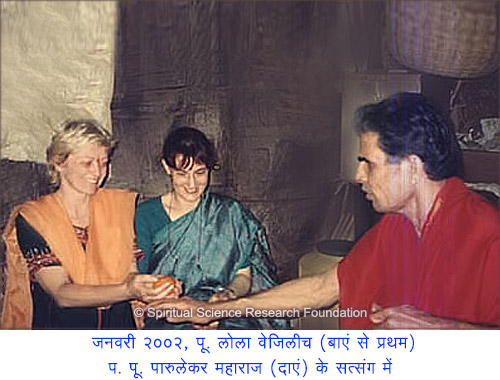 5-Hindi_p-lola-with-pp-parulekar-maharaj