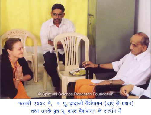6-Hindi_p-lola-with-pp-dadaji-maharaj