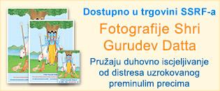 CRO-datta-images-2
