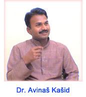 Dr-Avinash-Kashid