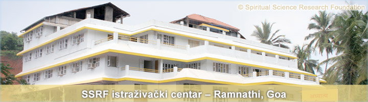 CRO _ Spiritual Research Centre, Ramnathi