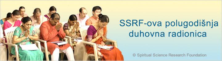 SSRF-ova duhovna radionica