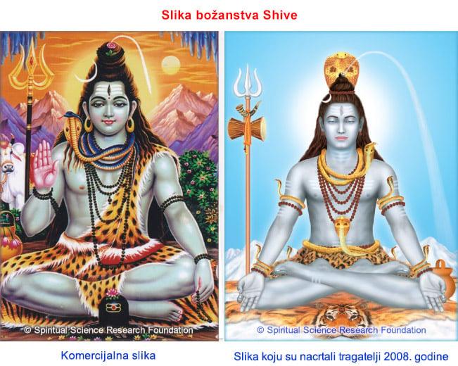 2-CRO_PIP-technique-Deity-Shiva