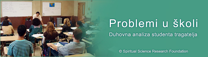 CRO_problems-in-schools