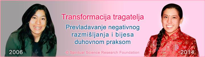 1-CRO_transformation-negative-thinking--v1
