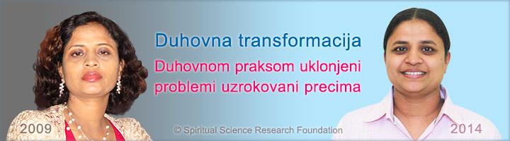 1-CRO-vd-transformation