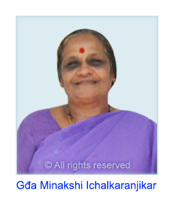 1-CRO-Mrs_Ichalkaranjikar