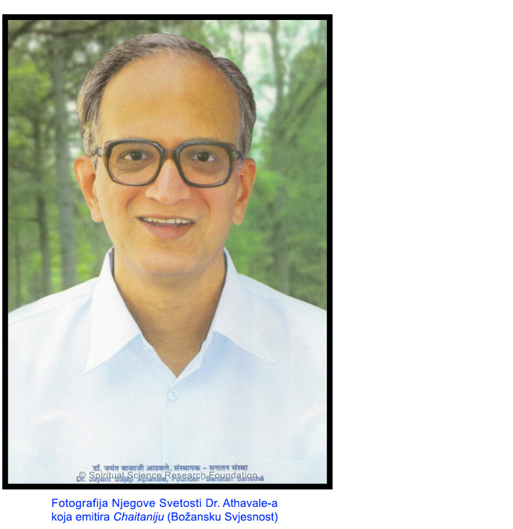 1-CRO-pic-of-dr-Athavale-1