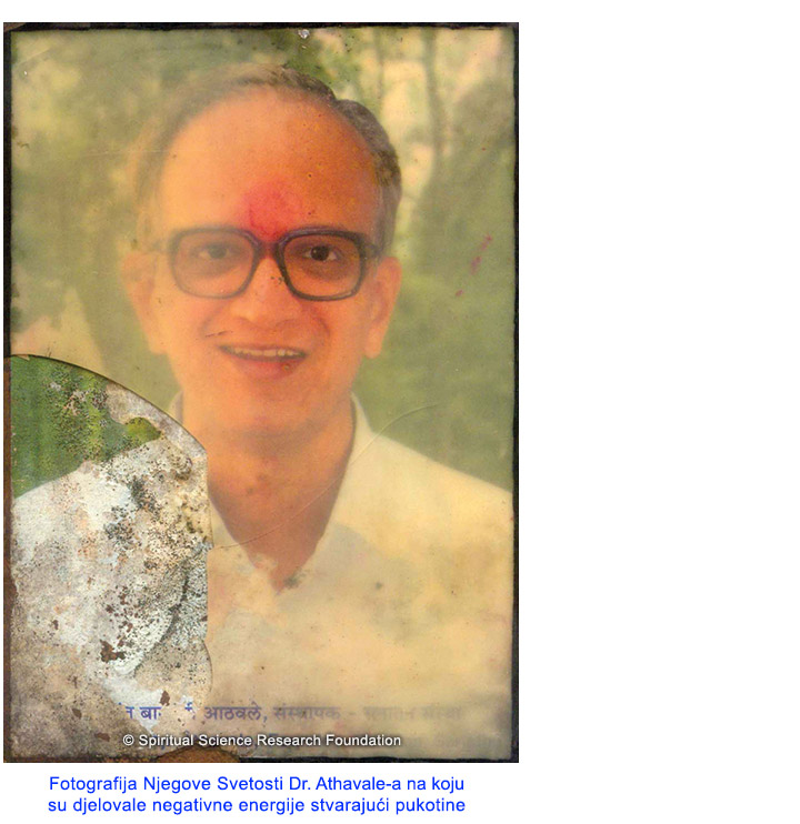 1-CRO-pic-of-dr-Athavale-2