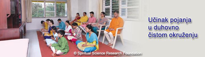 Učinak pojanja u duhovno čistom okruženju