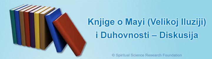 Knjige o Mayi (Velikoj Iluziji) i Duhovnosti