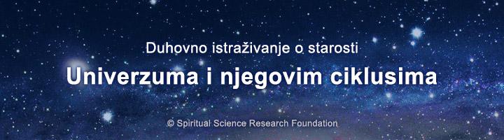 Duhovno istraživanje o starosti Univerzuma i njegovim ciklusima