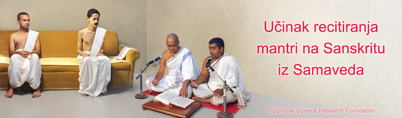 Učinak recitiranja mantri na sanskritu iz Samaveda