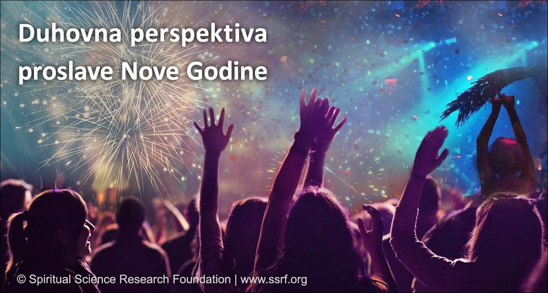 Duhovna perspektiva proslave Nove Godine