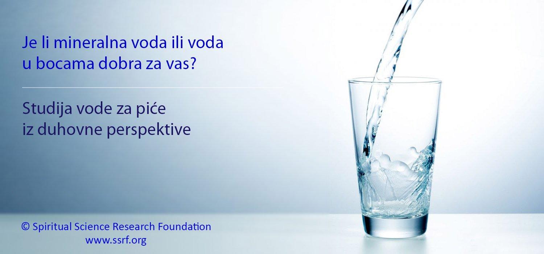Koliko je sigurna mineralna voda ili voda u bocama?