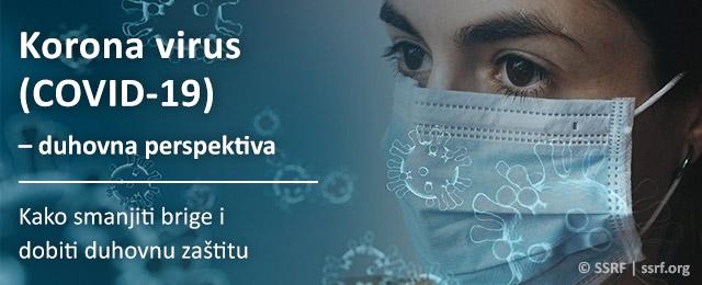 2-coronavirus
