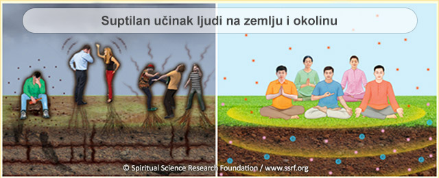 6-Soil-1-640x260