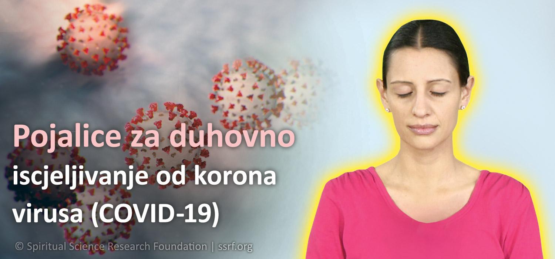 Pojalice za duhovno iscjeljivanje od koronavirusa (COVID-19)