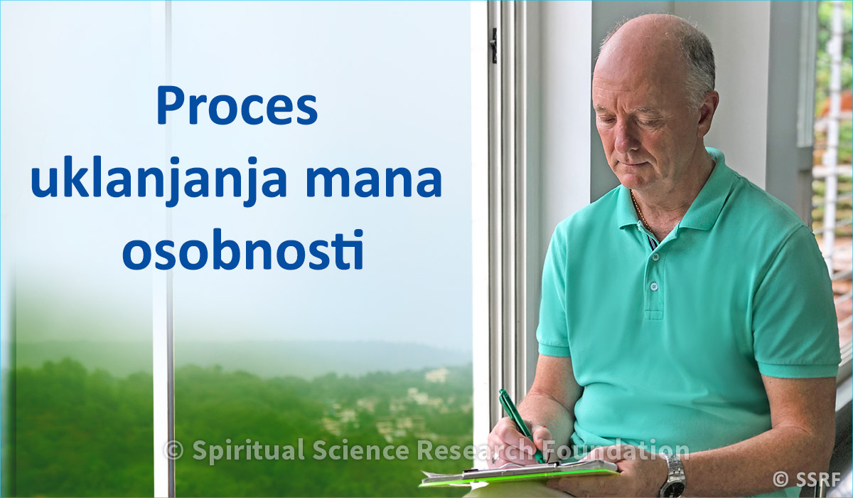 Osam koraka svakodnevne duhovne prakse za brži duhovni rast