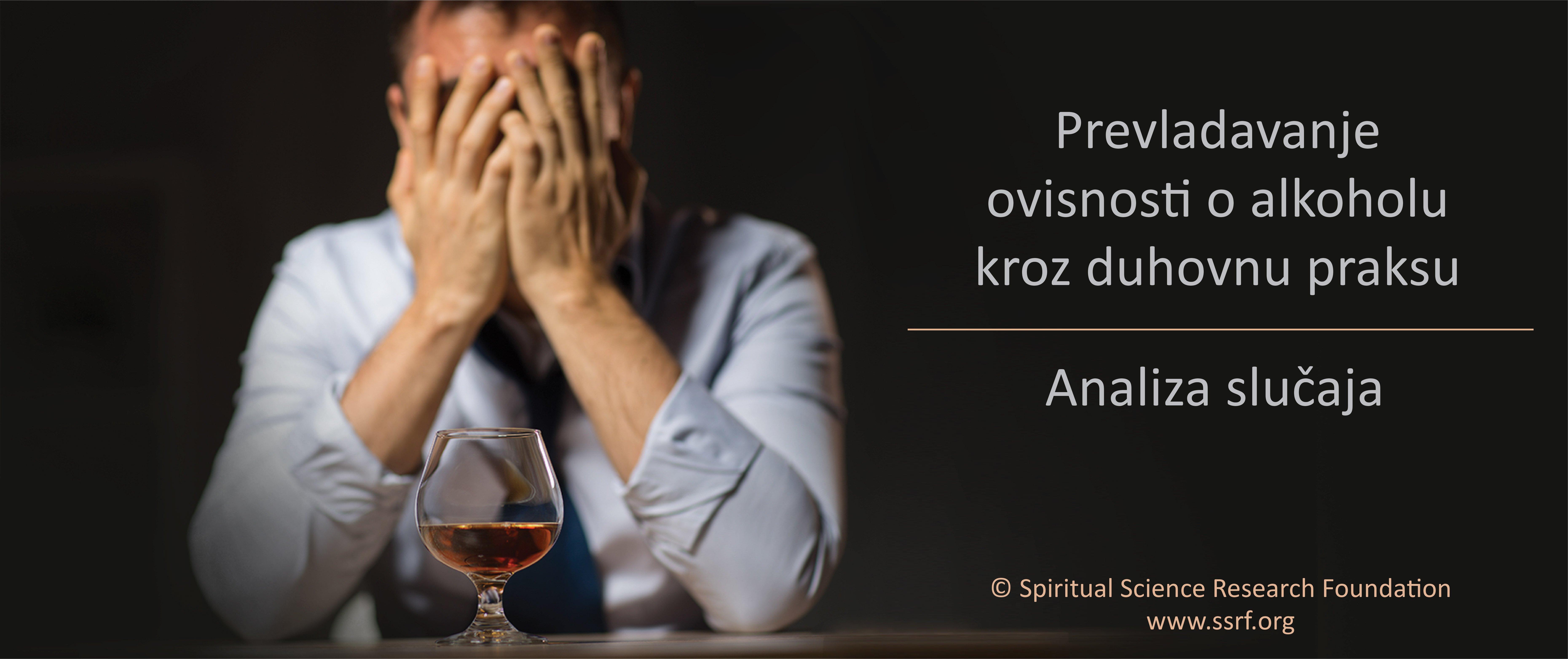 Prevladavanje ovisnosti o alkoholu kroz duhovnu praksu