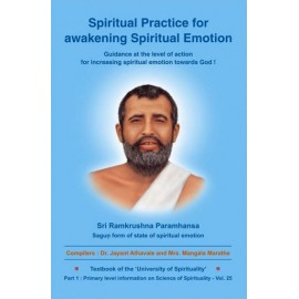 spiritual-practice-for-awakening-spiritual-emotion