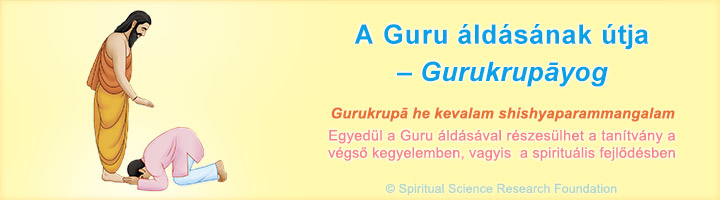 1.-HUN_Path-of-Guru-Grace