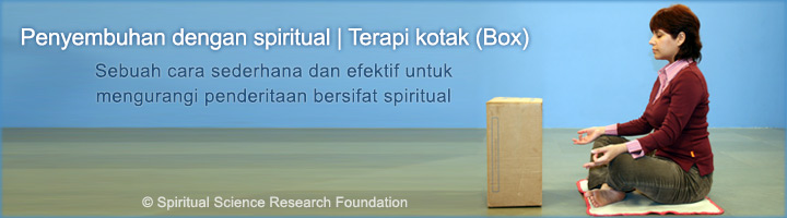1-IND-Box-Treatment-Spiritual-Healing-Therapy