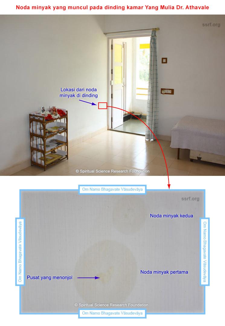 Noda minyak muncul secara spontan pada dinding kamar Yang Mulia Dr. Athavale