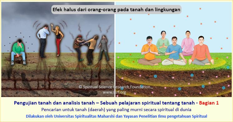 Sebuah Studi spiritual tentang tanah - Bagian 1
