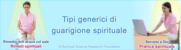 Tipi generici di guarigione spirituale