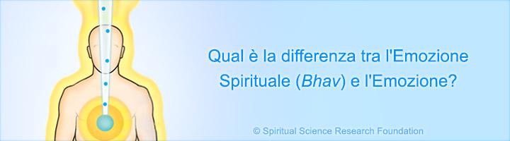 Qual è la differenza tra l'Emozione Spirituale (Bhav) e l'Emozione?