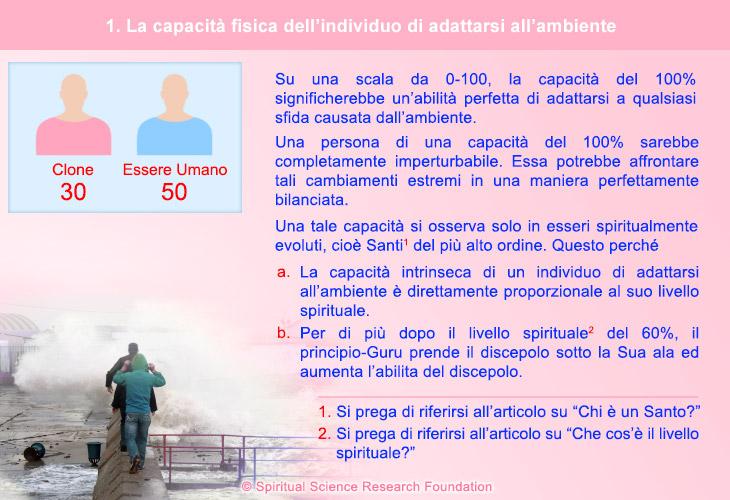 ITAL_clone1