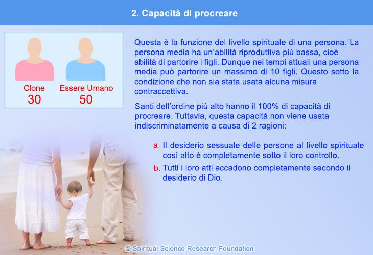 ITAL_clone2