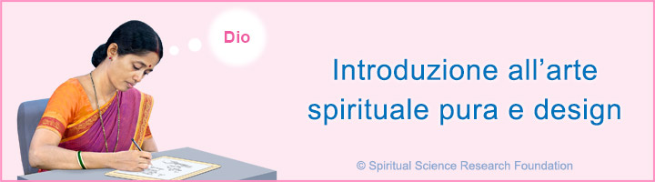 Introduzione all'arte spirituale pura e design