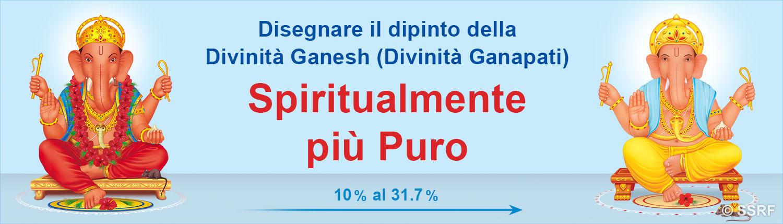 Disegnare il dipinto della Divinità Ganesh (Divinità Ganapati) Spiritualmente più puro