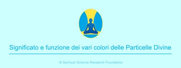 FSS_ITAL-divine-particles