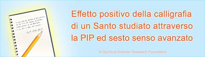 Effetto positivo della calligrafia di un Santo studiato attraverso la PIP ed sesto senso avanzato
