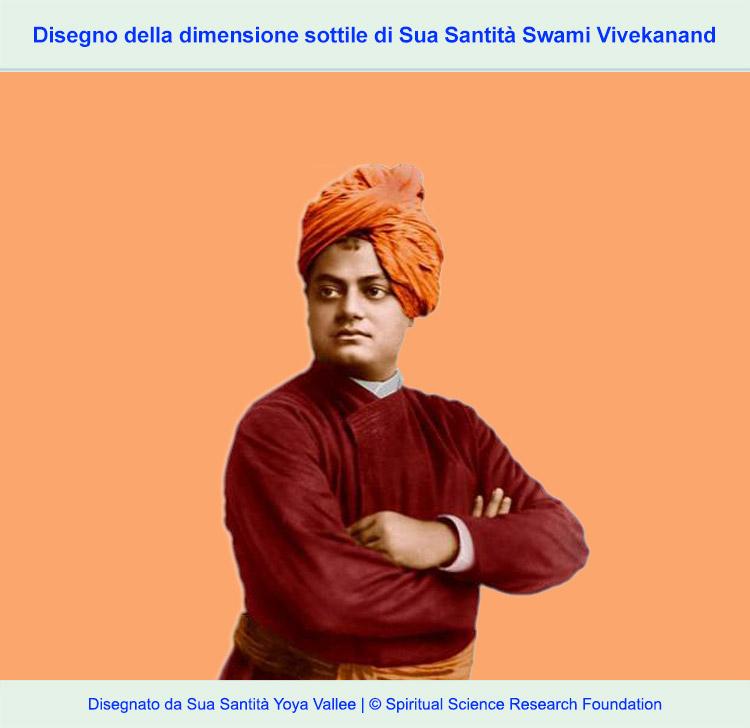 1_ITAL_Vivenkananda_Subtle