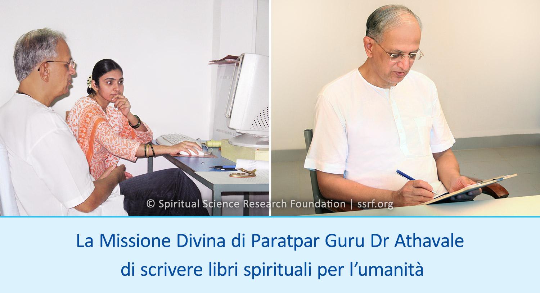L'amore incondizionato per l'umanità di Paratptar Guru Dr Jayant Balaji Athavale