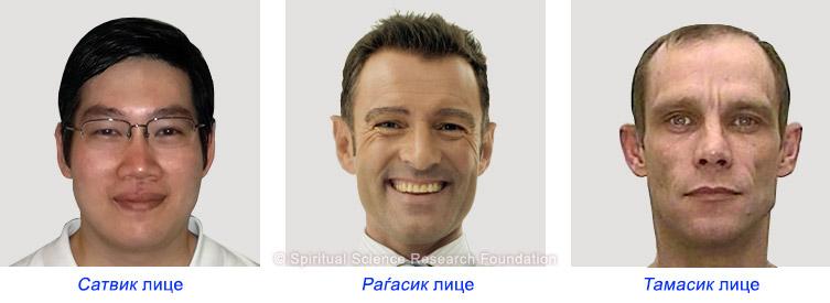 MKD-SRT-face