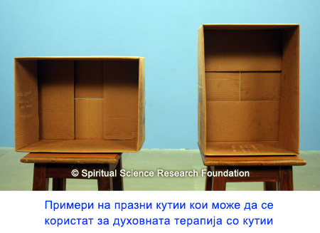 MKD_Box-spiritual-healing-remedy-box-examples