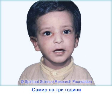 2-MKD-Severe-baby-eczema