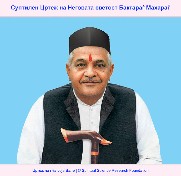 MKD_PP-Bhaktaraj-Maharaj-1