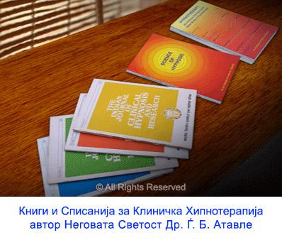 MKD-PP-books