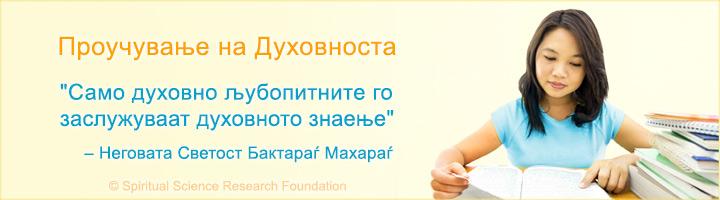 MKD-study