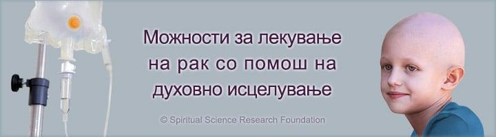 MKD-cancer