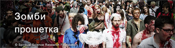 MKD-zombiewalk---landing-picture-for-article